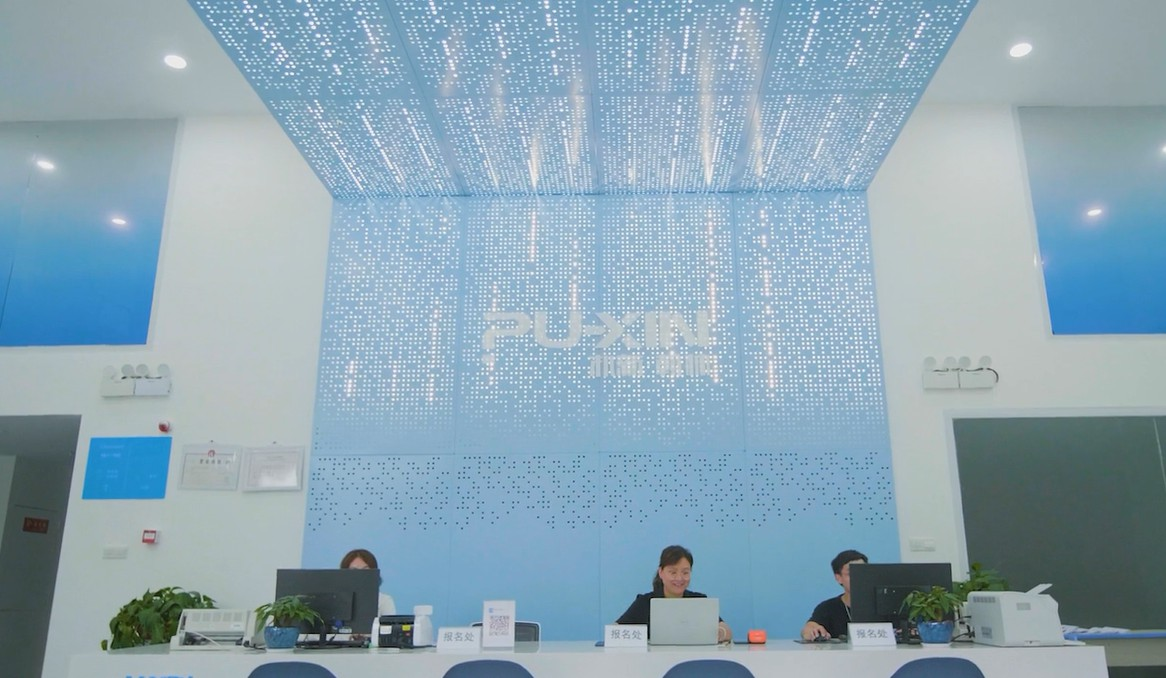 http://cdn.pxschool.pxjy.com//qiniuyun/20201119/16057544115101.jpg
