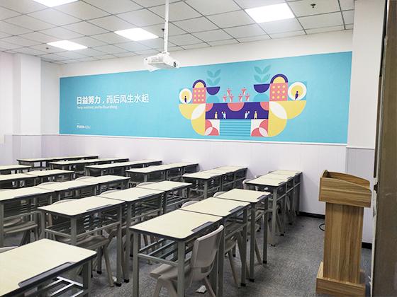 http://cdn.pxschool.pxjy.com//qiniuyun/20210115/16106815032730.jpg