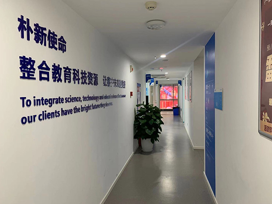 http://cdn.pxschool.pxjy.com/qiniuyun/20210209/16128626382255.jpg