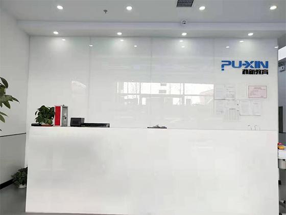 http://cdn.pxschool.pxjy.com/qiniuyun/20210302/16146576117479.jpg