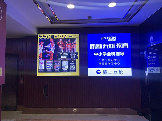 http://cdn.pxschool.pxjy.com/qiniuyun/20210316/16158819075335.jpg
