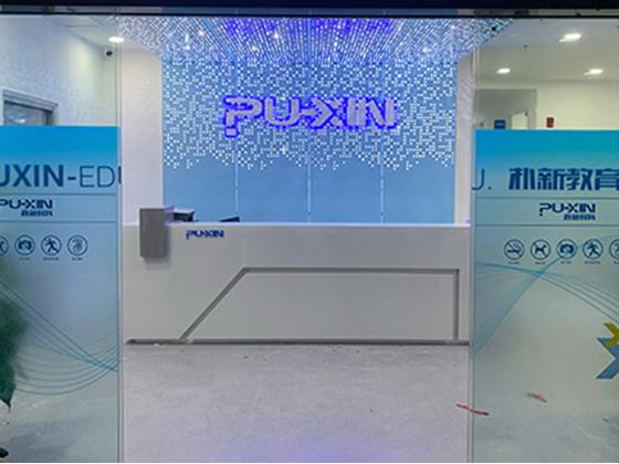 http://cdn.pxschool.pxjy.com/qiniuyun/20210316/16158820619074.jpg