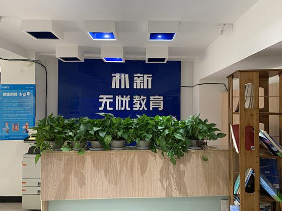 http://cdn.pxschool.pxjy.com/qiniuyun/20210316/16158821768045.jpg